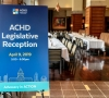 achd-legislative-advocacy-reception-3
